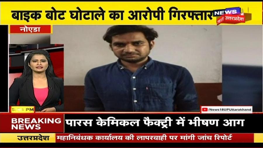 UP-Uttarakhand Express 100   Top News Headlines   Aaj Ki Taja Khabar   20 October 2020