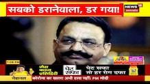 Khabar Damdar: UP में भी सामने आया TRP घोटाला, लखनऊ में दर्ज हुई FIR । News18 UP
