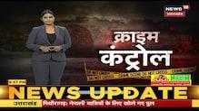 Crime Control | Corona नियमों को तोड़, Hardoi में हुआ रंगारंग कार्यक्रम | News18 UP