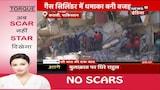 Sau Baat Ki Ek Baat | आज दिन भर की बड़ी ख़बरें | October 21, 2020 | Kishore Ajwani | News18 India