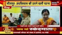 Meerut से बड़ी खबर: पुलिस और बदमाशों के बीच जबरदस्त मुठभेड़