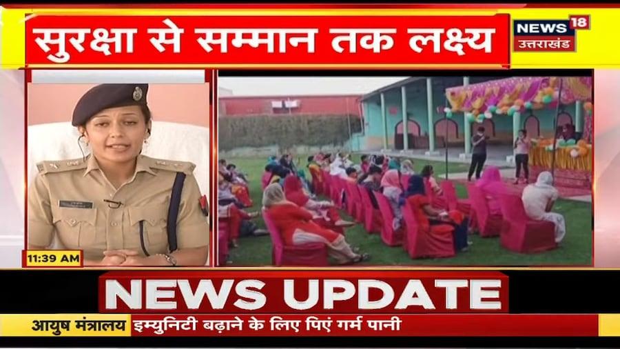 Mission Shakti- CM Yogi ने नवरात्र के पहले दिन की मां पाटेश्वरी की आराधना