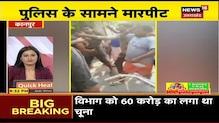 UP-Uttarakhand Express 100   Top News Headlines   Aaj Ki Taja Khabar   22 October 2020