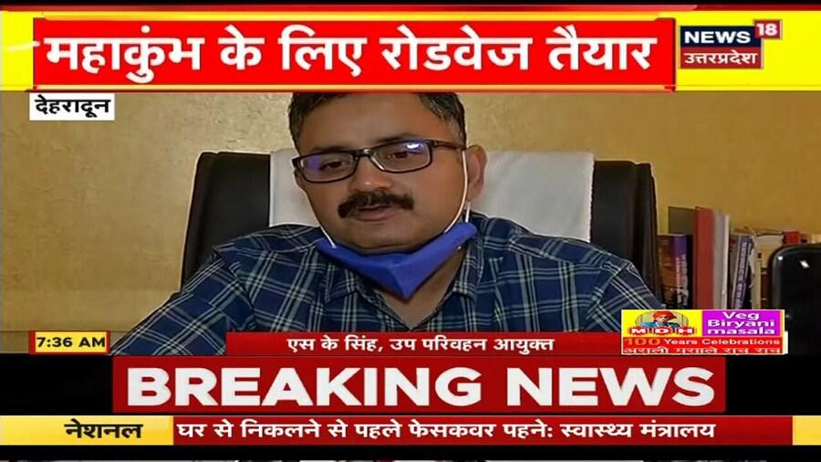 Ramnagar में तेज रफ़्तार का कहर, कार सवार ने बाइक को मारी टक्कर, हालत गंभीर | Uttaranchal Express