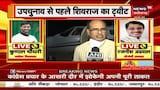 MP By-election से पहले CM Shivraj बोले- MP के हर गरीब को मुफ्त में दी जाएगी Corona Vaccine |