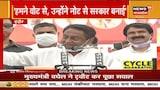 MP By-Election 2020: Shivpuri में Shivraj बोले- Congress वाले आएंगे, लालच देकर जाएंगे