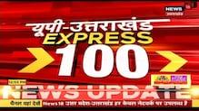UP-Uttarakhand Express 100   Top News Headlines   Aaj Ki Taja Khabar   23 October 2020