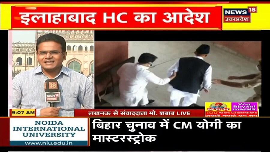 Lakhimpur Kheri : MLA Manju Tyagi ने धान क्रय केंद्र में जमकर मचाया हंगामा   Khabar Damdar