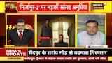 Mirzapur 2 को लेकर BJP प्रवक्ता Harish Srivastava और Nupur Mehta में तीखी नोकझोक । Mahabahas
