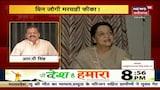 Jogi परिवार के बिना Marwahi का चुनावी समर अभी भी दिलचस्प | Jawab To Dena Hoga | Prakash Chandra Hota