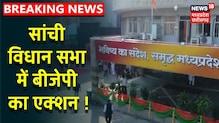 Sanchi By-election : BJP से नाराज Gauri Shankar Shejwar पहुंचे पार्टी कार्यालय, सियासी अटकलें शुरू