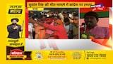 Muzaffarpur: CM Nitish बोले- माता- पिता से पूछ लो 15 साल पहले कैसा था बिहार ? Apna Bihar