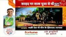Rajnath Singh ने दशहरा पर्व पर दी पड़ोसी शत्रु मुल्कों को चेतावनी, जमीन से नहीं होगा समझौता