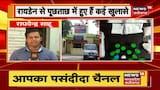 Raipur: Bhupesh Cabinet की अहम बैठक, संशोधन विधेयकों को हरी झंडी | News18 MP Chhattisgarh