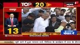 Top Evening Headlines | Top 20 News | Aaj Ki Taja Khabar | 26 October 2020