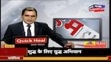 Pradesh Hamara | CM Gehlot केंद्र पर साधा निशाना, मांग के ज़रिये कसा तंज