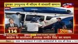 Bihar & Jharkhand News: ख़बरें फटाफट अंदाज़ में | Morning Headlines | 200 Gaon Khabar