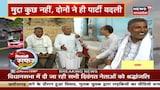 Bhander Vidhan Sabha का सियासी सफर, जनता से जानें क्या हैं उपचुनाव के मुद्दे ?| Siyasi Safar