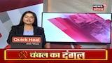 कृषि कानून के खिलाफ Chhattisgarh सरकार ने मंडी विधेयक में संसोधन को दी मंजूरी   Hamar Chhattisgarh