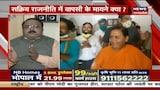 Congress का सवाल, क्यों साइलेंट हुए Jyotiraditya Scindia ? | Dopahar Ki Badi Bahas