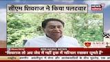 MP By-Election 2020: सरकारी कर्मचारियों पर सियासत गर्म, Digvijay Singh ने दी चेतावनी| News18 MP