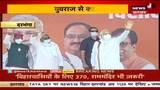 Bhojpur: निर्दलीय प्रत्याशी आशा देवी पर हमला, BJP प्रत्याशी पर हमले का लगाया आरोप