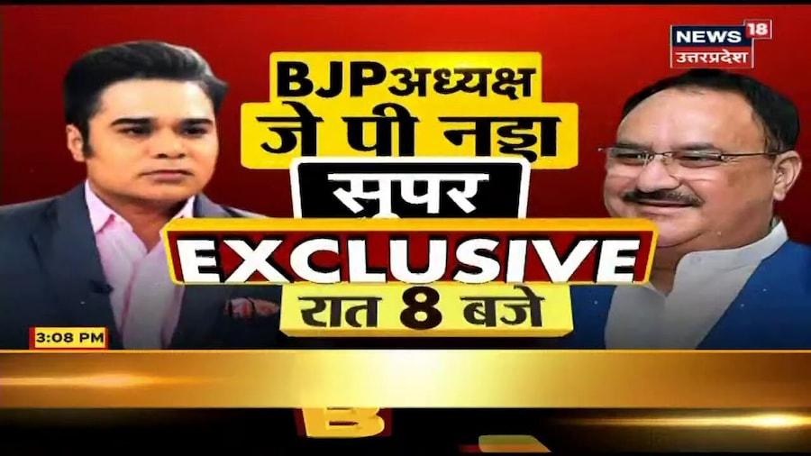 UP Express | Kanpur में Congress नेता का वोट के बदले नोट देने का वीडियो वायरल । News18 UP
