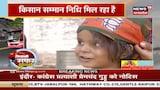 Morena Vidhan Sabha का सियासी सफर, जनता इसबार किसे देंगे मौका ?| Siyasi Safar