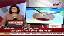 MP By-election : Jyotiraditya Scindia और CM Shivraj की आज Dhar में रैली | Suprabhat MP
