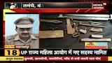 Gorakhpur: प्रेम संबंध से नाराज भाई ने बहन को फावड़े से काट डाला, पुलिस ने किया गिरफ्तार  Crime News