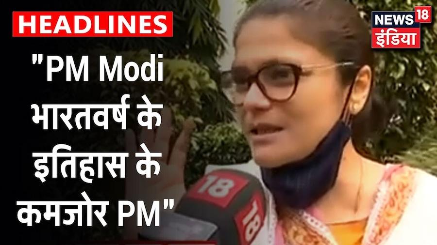 PM Modi के Pulwama वाले बयान पर Congress का पलटवार, Sushmita Dev ने PM Modi को सबसे कमज़ोर PM कहा