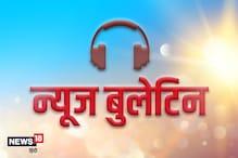 Podcast: भारत-चीन के तल्ख रिश्ते, गुर्जर आंदोलन और कोरोना वैक्सीन...