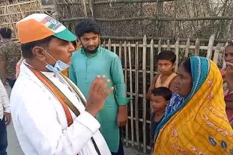 मुस्लिम महिला का मोदी प्रेम देख झेंप गए कांग्रेस विधायक.