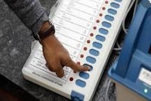 झारखंड उपचुनाव: बेरमो और दुमका विधानसभा सीटों के लिए कल से भरा जाएगा नामांकन