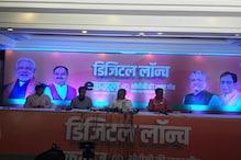 वामपंथियों के साथ बिहार में वर्ग संघर्ष को बढ़ावा देना चाहता है राजद-भूपेंद्र