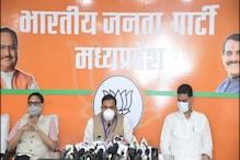MP by Election 2020 : मंडल के बाद बूथ के लिए  BJP ने बनाया नया प्लाान