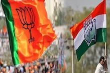 MP By-Election: एससी वोटर को साधने में लगी कांग्रेस और BJP, कर रही ये काम