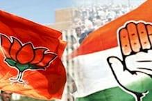 बदनावर में कांग्रेस-BJP कार्यकर्ताओं की भिड़ंत को लेकर 6 लोगों के खिलाफ केस