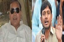 बिहार चुनाव: जेडीयू MLA के बिगड़े बोल, कन्हैया कुमार को बताया बंदर