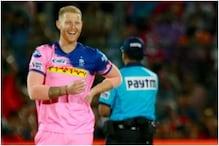 IPL 2020: राजस्थान रॉयल्स को मिली खुशखबरी, टीम के साथ जुड़ रहे हैं बेन स्टोक्स