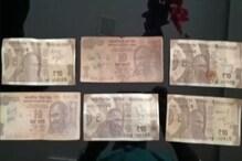 MP उपचुनाव से पहले सर्कुलेट हो रहे 'बिसाहू बेवफा है' लिखे 10 रुपए के नोट