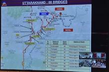 PHOTOS: रक्षा मंत्री ने किया पिथौरागढ़ में 8 पुलों का ऑनलाइन लोकार्पण
