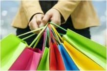 अब बढ़ेगी घरेलू मांग! प्रोत्साहन पैकेज को व्यापारियों ने बताया शानदार कदम