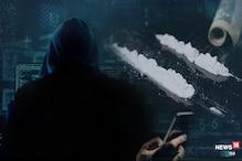 हरियाणा: फ़तेहाबाद में दो ड्रग तस्करों की संपत्ति अटैच, अन्य पर भी निशाना