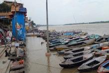 UP: अब गंगा नदी में शुरू होगा कैनोइंग रोइंग गेम, सरकार ने दी मंजूरी
