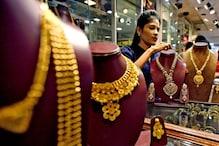 Gold Price Today: लगातार तीसरे दिन आई भारी गिरावट, 50 हजार रुपये के नीचे आई 10 ग्राम की कीमत
