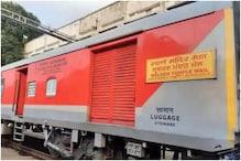 Indian Railways ने भारत-पाक के बीच चलने वाली पुरानी ट्रेन को किया अपग्रेड
