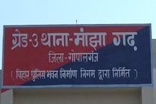 बिहार: अपराधी को ढूंढते छत के रास्ते दवा व्यवसायी के घर घुस गई पुलिस, फिर...