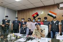 गुरुग्राम में वाहन चोर गिरोह का पर्दाफाश, गैंग लीडर समेत चार शातिर गिरफ्तार