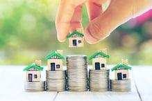 सरकार ने घर खरीददारों को दी टैक्स में बड़ी राहत! जानिए कैसे उठा सकते हैं फायदा